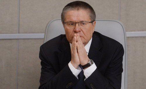 Алексей улюкаев: «худшее позади» - «экономика»