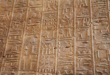 Археологи нашли древнеегипетский рецепт борьбы с похмельем