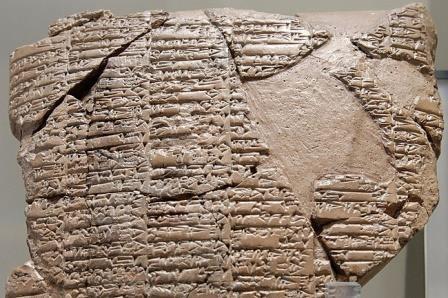 Археологи нашли город времен аккадской империи рядом с «исламским государством»