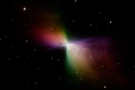 Астрономы исследовали самое холодное тело в известной вселенной