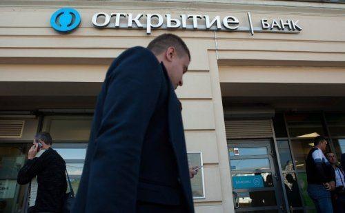 Банк россии стал основным владельцем проблемного банка «открытие» - «экономика»
