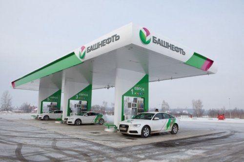 «Башнефть» предоставит «роснефти» заем на50 млрд рублей — новости энергетики, новости россии — eadaily - «энергетика»