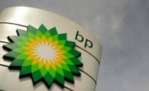 British petroleum сокращает численность сотрудников в азербайджане - «экономика»