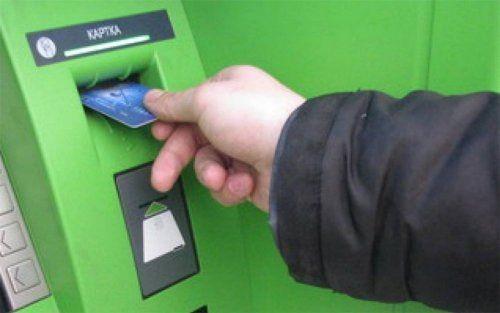 Cerber ncrlock сделал банкоматы россельхозбанка надежнее - «челябинская область»