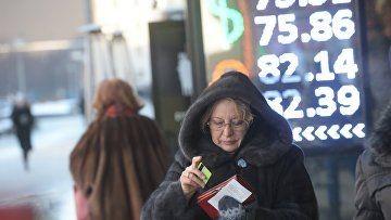 Что делать с вашими рублями? - «экономика»