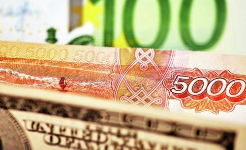 Что тормозит мировую экономику? - «экономика»