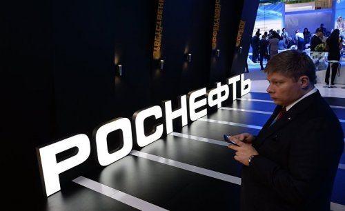 Действительно ли россия в 2016 году стала привлекательна для инвестиций? - «экономика»