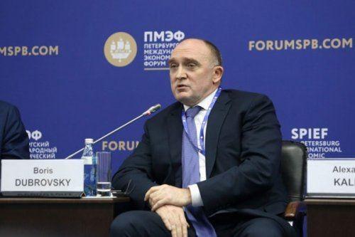 Дубровский назвал «борьбу за мозги» залогом экономического развития - «новости челябинска»