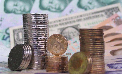 Европейский роман юаня - «экономика»