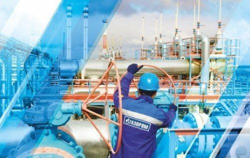 Фас вновь переносит дерегулирование цен «газпрома»: сми - «экономика»
