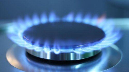 Газ наукраине подорожает на16% заполтора года - «энергетика»