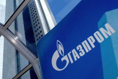 «Газпром» откроет дочернее предприятие вюжной осетии - «экономика»