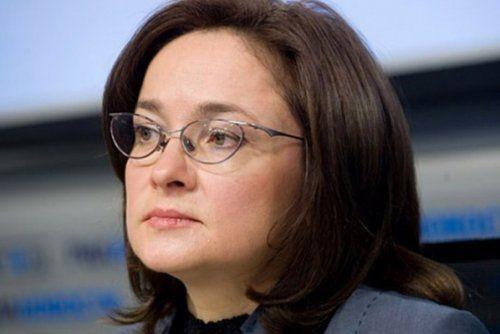 Главацб объяснила рекордный обвал рубля вдекабре - «экономика»