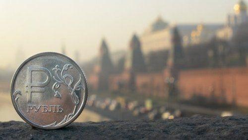 Главасп рф: при $40 забаррель доходы бюджета будут меньше на1,5 трлн рублей - «экономика»