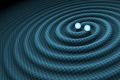 Гравитационные волны могут стать инструментом для обнаружения параллельных измерений