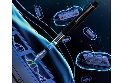 Из бактерий сделали аналоговые запоминающие устройства