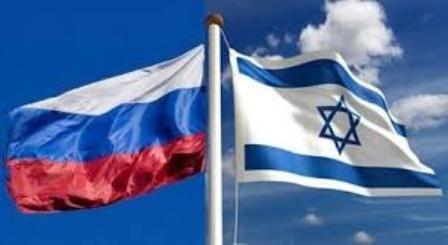 Израиль ироссия обсудили стандартизацию - «экономика»
