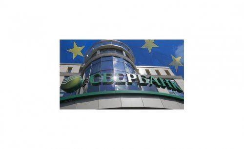Эско ахо: санкции не будут препятствием для работы в наблюдательном совете российского сбербанка - «экономика»