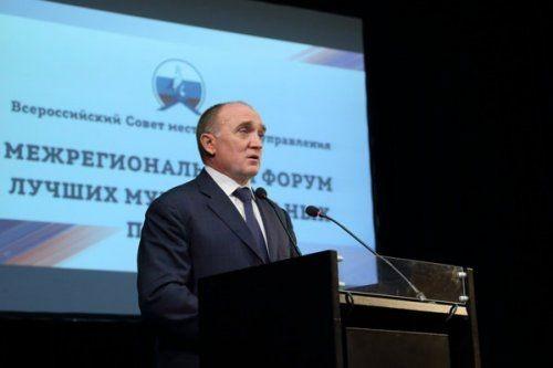 Южноуральские власти направят 1 млрд на развитие муниципалитетов в 2016 году - «новости челябинска»