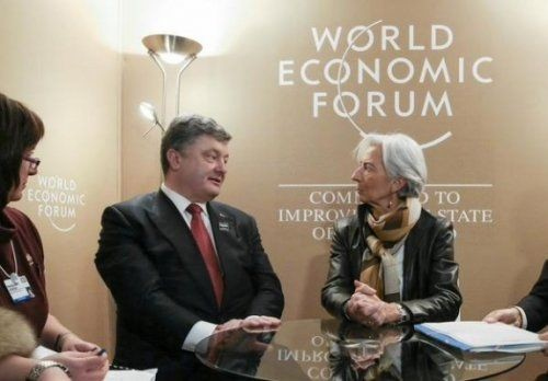 Киев ожидает получить очередной транш отмвф вфеврале - «экономика»