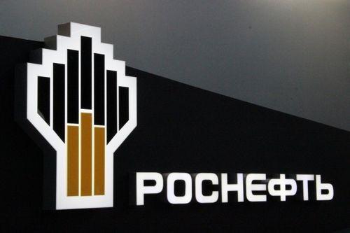 Китайцы присматриваются к«роснефти», асечин участвовать впокупке акций небудет - «экономика»