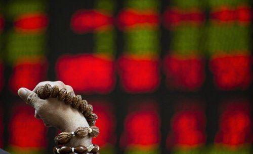 Крах-2016? - «экономика»