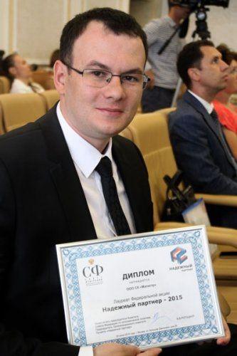 Лауреатами всероссийской премии «надежный партнер» стали 6 предприятий челябинской области - «новости челябинска»
