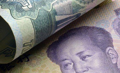 Линь ифу: юань и рубль подвержены взаимному влиянию - «экономика»