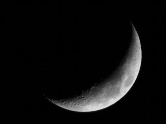 Луну подкосило сильное столкновение