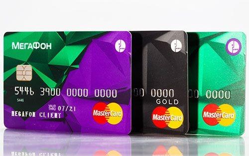 «Мегафон» и mastercard ввели уникальную банковскую карту - «челябинская область»