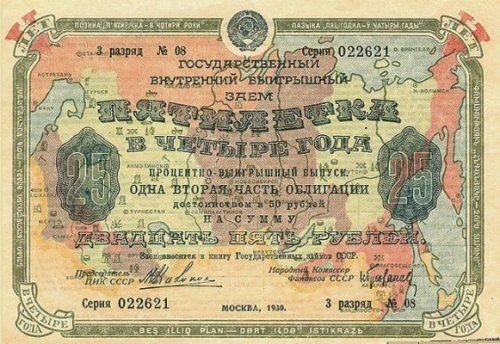 Минфинрф объявил овыпуске облигаций госзайма на802 млрд рублей - «экономика»