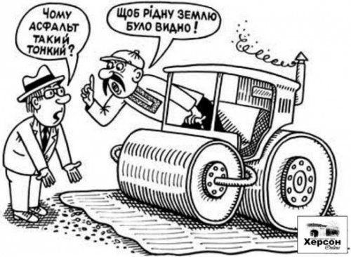 Министр: транспортная инфраструктура наукраине изношена почти на100% - «экономика»