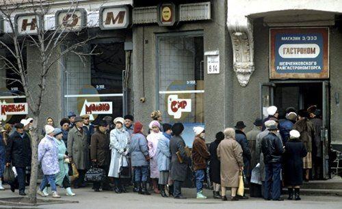Мой совет желающим вернуться в советский союз - «экономика»