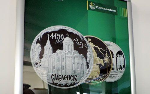 Монеты из драгметаллов к новому году для челябинцев - «челябинская область»