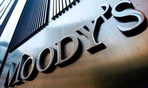 Moody's втечение года отзовет изроссии все рейтинги понациональной шкале - «экономика»