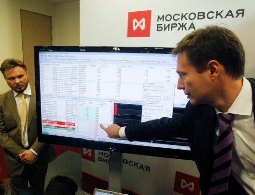 Московская биржа объявила осделках репо ввалюте сосроком досеми дней - «экономика»