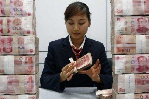 Мвф обеспокоен кредитным «бумом» вкитае - «экономика»
