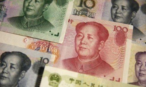 Мвф официально признал китайский юань резервной валютой - «экономика»