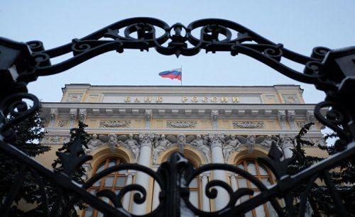 На фоне кризиса российские резервы стабильны. пока - «экономика»