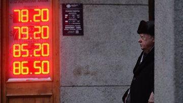 Набиуллина о причинах январского обвала рубля - «экономика»