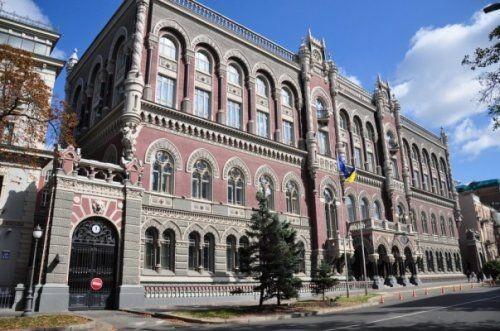 Нацбанк украины повысил учетную ставку до14,5% - «экономика»