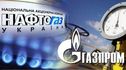 «Нафтогаз» и«газпром» по-разному оценили решение арбитража встокгольме - «энергетика»