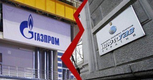 «Нафтогаз» полон решимости продолжать «арбитражную войну» с«газпромом» - «энергетика»