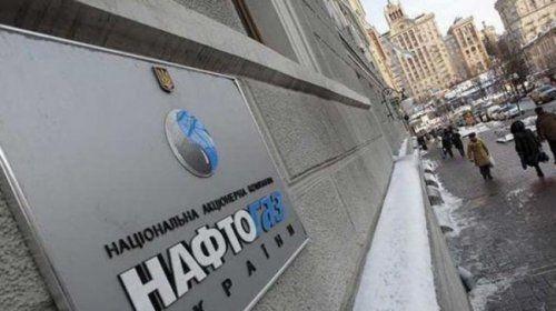 «Нафтогаз» просит раду засекретить цену газа отевропейских поставщиков - «энергетика»