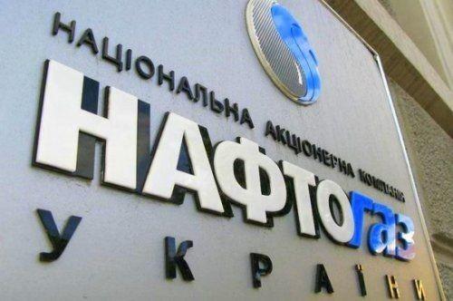 Нафтогаз вновь обвинил газпром вневыполнении обязательств - «энергетика»