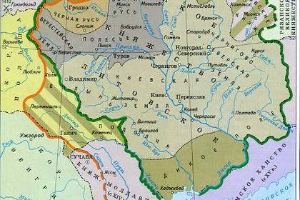 Найденная под москвой печать принадлежала киевскому воеводе из литвы