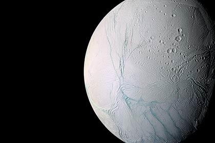 Найдено объяснение возможным хемоавтоморфным формам жизни на спутнике сатурна