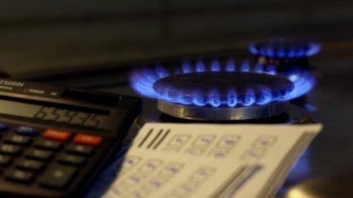 Наукраине повысят цены нагаз для населения с1апреля на8% - «экономика»