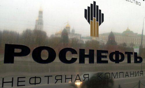 Нефть: россия и саудовская аравия делают ставку на ipo - «экономика»