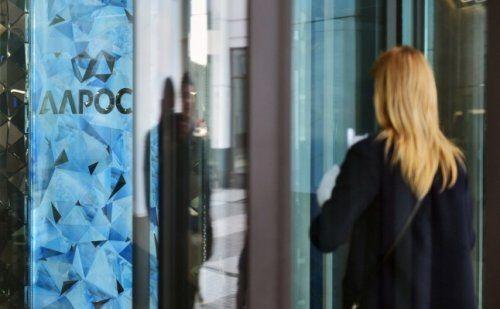 Несколько компаний заявили вфас онамерении купить газовые активы «алросы» - «экономика»